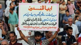 العراق أسير خلافات فرقائه السياسيين