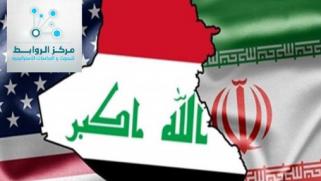 العراق يواجه العقوبات المفروضة على إيران