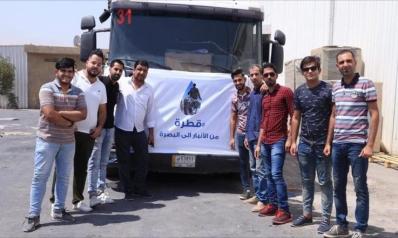 عراقيون يتضامنون مع البصرة بالماء