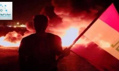 إيران تحرق البصرة من أجل إرباك صادرات النفط العراقية