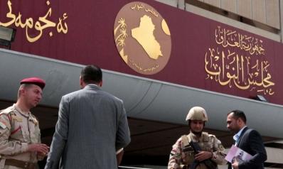 الكتل السنية العراقية تفشل في التوافق على مرشح لرئاسة البرلمان