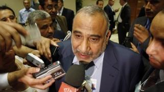 العراق يتيح لمواطنيه الترشح لمناصب وزارية عبر الإنترنت