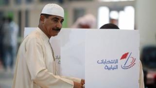 طهران تواصل مطامعها في البحرين بتهديد مرشحين للانتخابات