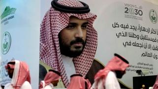 المسؤولون السعوديون يتوعدون قتلة خاشقجي