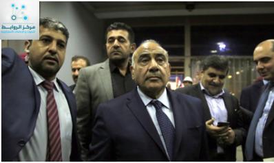 عادل عبدالمهدي وتحديات العراق