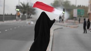 هيومن رايتس: انتخابات البحرين ستجرى في بيئة قمعية