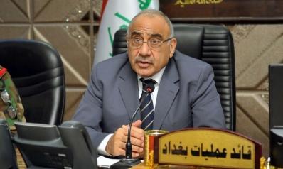 استكمال تشكيل الحكومة العراقية معلق إلى أجل غير مسمى