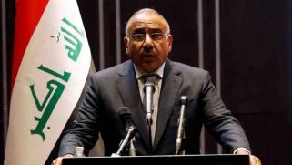 عادل عبدالمهدي يعلن تمردا أبيض على عقوبات واشنطن ضد طهران