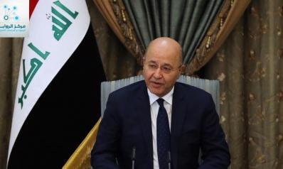 برهم صالح العراق والعلاقات الاقتصادية مع دول الجوار ضرورة لاستقرار وتوازن المنطقة