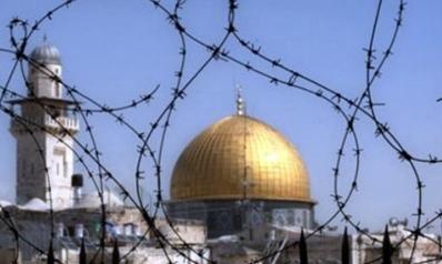 كيفَ يُستهدَف الفلسطينيون في القدس بحملة تطهيرعرقي؟
