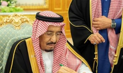 السعودية تفتح بوابات الإنفاق في أكبر ميزانية في تاريخها