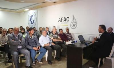 استعدادا للمستقبل.. ناشطو المعارضة السورية يقبلون على تعلم السياسة