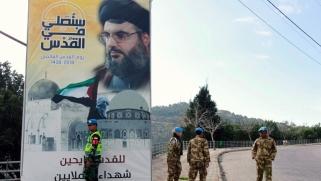 كشف إسرائيل لأنفاق حزب الله ضربة قويّة للاستراتيجية الإيرانية