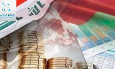 بالوثائق : قانون الموازنة العامة العراقية 2019 تعديلات وإضافات