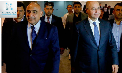 """التوافق الخلاق """"الرئاسي والوزاري"""": مقدمات عراق مزدهر"""