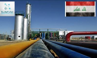 رد المحكمة الاتحادية العليا  على قانون شركة النفط الوطنية العراقية