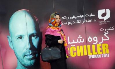 الفن في إيران يدفع ثمن العقوبات الأميركية