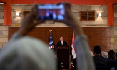 بومبيو: أوباما أساء فهم الشرق الأوسط وتخلى عنه فعليا