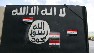 تنظيم «الدولة الإسلامية» في العراق: هل يفقد سلطته أم يحافظ على قوته؟