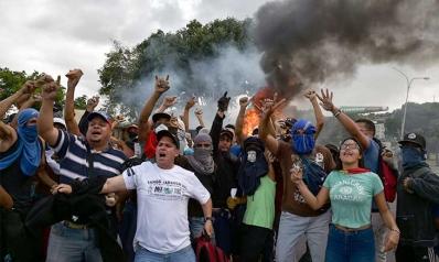 فنزويلا: مواجهة كبرى محفوفة بالمخاطر