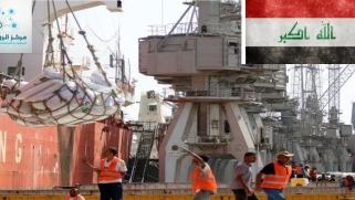 فساد بالوثائق : إيقاف فحص البواخر والسفن الداخلة للموانئ العراقية