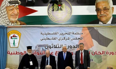 أما آن لقرارات المركزي الفلسطيني أن تنفذ؟