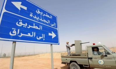 السعودية تواجه إيران في العراق على أرضية الاقتصاد