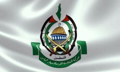 """""""حماس"""" بين إنجازاتٍ وإخفاقات قمعية"""