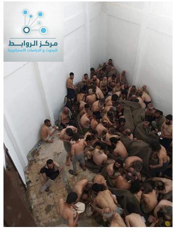 محق داعش .. إنجاز إنساني