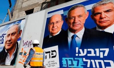 الانتخابات الإسرائيلية (13): حزبان يساريان والباقي يمين
