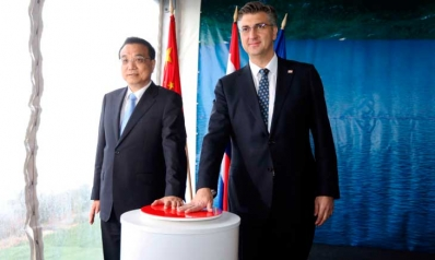 تقارب الصين مع دول وسط وشرق أوروبا وزيادة استثماراتها فيها يثير قلق الإتحاد الأوروبي