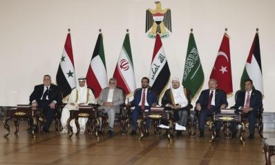 بغداد تحتضن مؤتمرا برلمانيا لدول الجوار العراقي