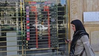 طهران تنحني أمام عاصفة العقوبات الأميركية