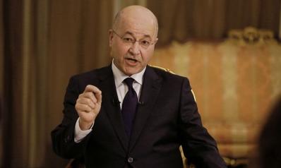 الرئيس العراقي : لا نريد أن نكون ساحة تصفية حسابات