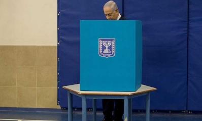 ما بعد الانتخابات الإسرائيلية