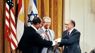 أربعون عاماً من السلام بين مصر وإسرائيل
