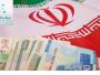 بعد عام على الانسحاب الأمريكي من الاتفاق النووي: الاقتصاد الإيراني يتجه إلى الأسوأ