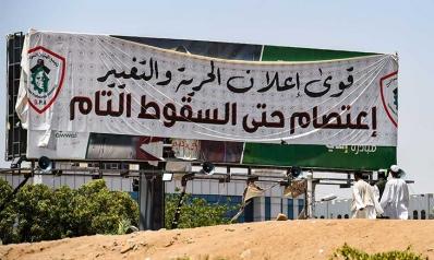 جيوب النظام القديم في السودان ليست نائمة