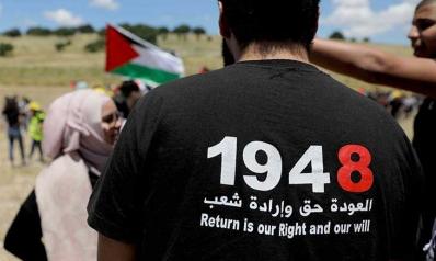 بعد 71 سنة: لماذا تخشى إسرائيل السلام… والطفل الفلسطيني؟