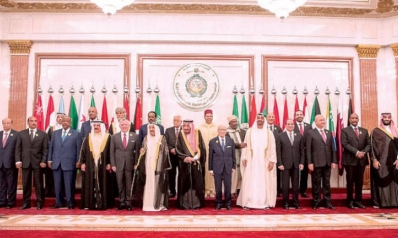 إدانة عربية في قمتي مكة لتدخلات إيران