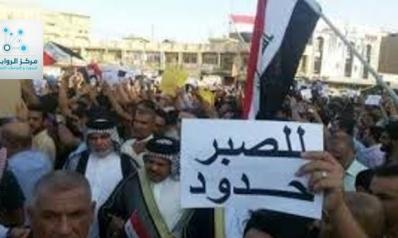 شركة النفط الوطنية الإيرانية تتجرأ بفتح مكتب في العراق للسيطرة على ثروات الشعب بحجة التخلص من العقوبات الامريكية