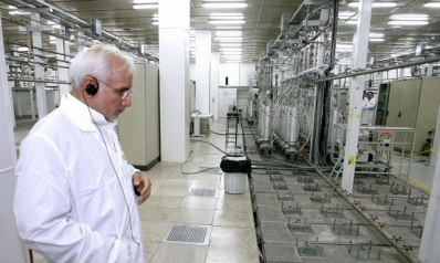 إيران تعلن رسميا تعليق بعض التزاماتها في الاتفاق النووي