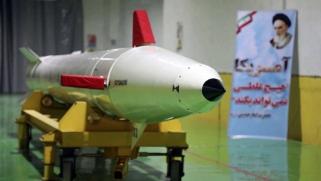 فرنسا تنأى بنفسها عن تداعيات انسحاب إيران من الاتفاق النووي