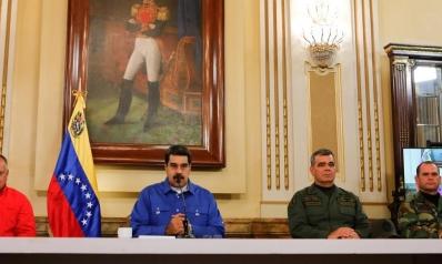 4 دول على خط الأزمة.. لمن الغلبة اليوم في فنزويلا؟