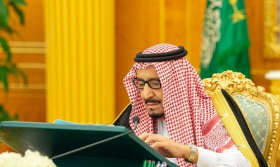 دعوة سعودية رسمية إلى قطر لحضور قمة خليجية طارئة