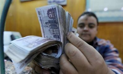 ارتفاع الجنيه المريب يقوّض أوضاع المستثمرين في مصر