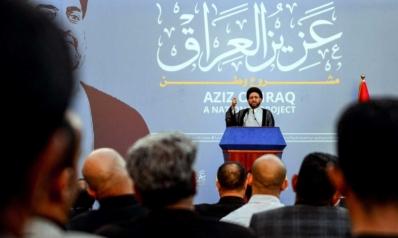 الحكيم يسترضي إيران لاستعادة مكانته ضمن معسكر أتباعها في العراق
