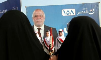 هل تمهد استقالة حيدر العبادي لانفراط عقد حزب الدعوة في العراق