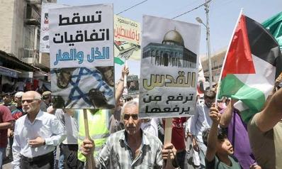 المقاطعة الفلسطينية لـ «المنامة»… تهديد للأمن الإسرائيلي