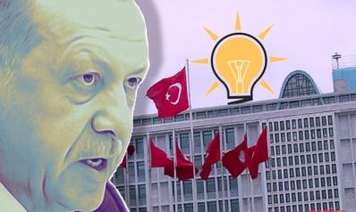 خسارة بلدية إسطنبول تقوي تيار المعارضة داخل حزب العدالة والتنمية